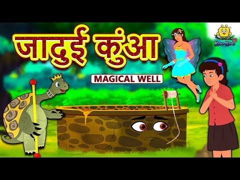 Xxx Mp4 Hindi Kahaniya For Kids Stories For Kids Moral Stories Koo Koo TV Hindi 3gp Sex