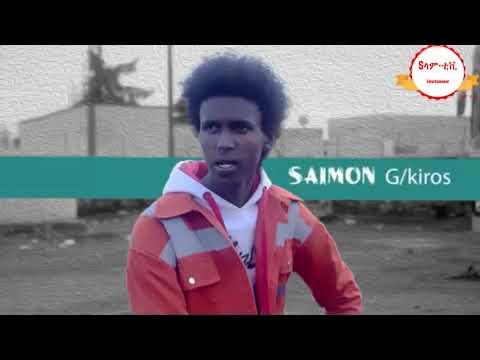 Xxx Mp4 Selam Tv New Eritrean Comedy 2018 Tigreb ብ ኣዳል መሓሪ Official Video 3gp Sex
