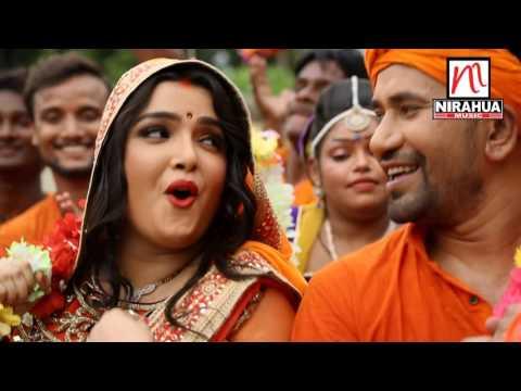 Xxx Mp4 Bol Bum Bole Devghar Kanwar Ke Power 2016 Dinesh Lal Yadav Nirahua Aamrapali Dubey 3gp Sex