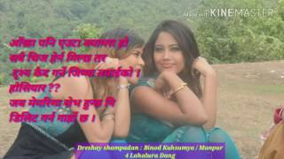 Gayeu timi.... Rajina Rimil Latest Nepalie song 2073/2016