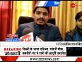 Download Video Download Morning Breaking: Anti national case filed on 14 students of AMU 3GP MP4 FLV
