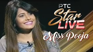 Miss Pooja Interview | PTC Star Live | PTC Punjabi | 2016