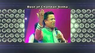 Best of Chandan Sinha | Audio Jukebox