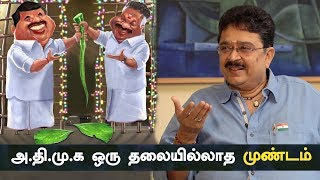 Vishal is a 'Trump Card' for TTV Dhinakaran ! | S.Ve. Shekher Exclusive Interview