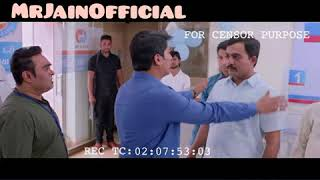 Thai Jashe Movie Dialogue - Bank Loan- Instagram Follow #Mr.jain_Official