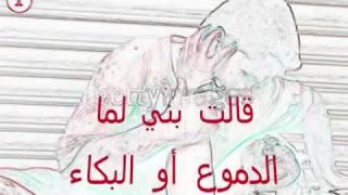 ya laytani 9ad moto --rabi y5alik liya najouta /Nadhir