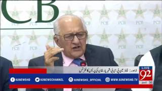 Lahore: Chairman PCB and Afghan Cricket Board's press conference - 92NewsHDPlus
