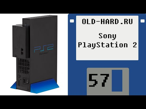 PlayStation 2 (Old-Hard - выпуск 57)