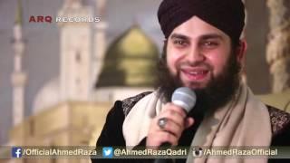 ALLAH HOO - HAFIZ AHMED RAZA QADRI 2016 (SOUTH AFRICA)