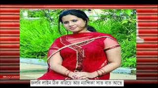 বাংলা কৌতুক
