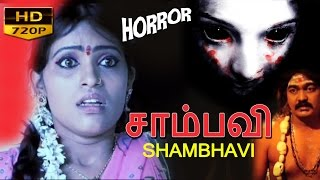 new tamil movies 2015 full movie latest | SHAMBHAVI | Horror Movie
