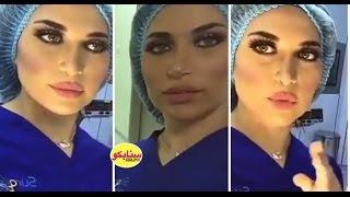 د.خلود تنقل الى المستشفى بسبب الم في بطنها وخطر حالة الجنين