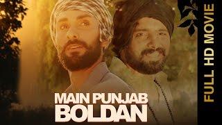 MAIN PUNJAB BOLDAN (Full Movie) || Rammi Sandhey, Babbar Khan || Punjabi Films 2016 || AMAR AUDIO