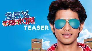 Official Teaser | 35% Katthavar Pass | Prathamesh Parab