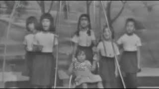 من قديم التلفزيون السعودي /  إنشودة جيل الثمانينات الهجرية :   اللعب في البستان ..  وقتاً من الزمان