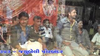 Shree Gopal Gaushala - Ratanpur (Porbandar) Lok Dayro - Santvani 3 (2015)