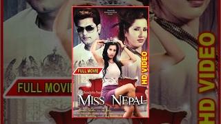 Miss Nepal | मिस नेपाल | Sabin Shrestha, Suvechchha Thapa