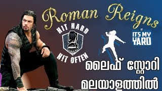 Roman Reigns real Life story