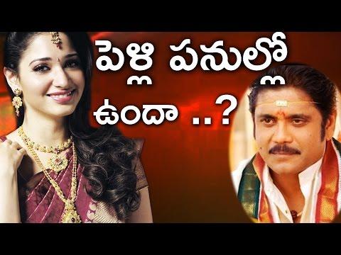 Is Tamanna Really Getting Married.? | తమ్మన్నా కి కాబోయే భర్త ఇతనేనా ?