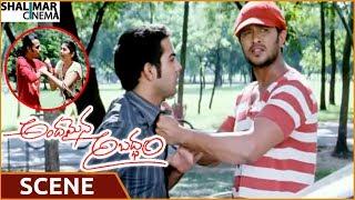 Andamaina Abaddam Movie || Raja Saves Kamna Jethmalani From Foreigners || Raja || Shalimarcinema