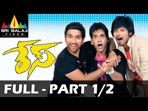 Race Telugu Full Movie Part 1/2 | Vikram, Karthik, Nikitha | Sri Balaji Video