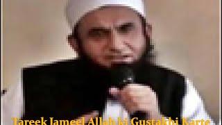Tarik Jameel Allah ki gustakhi by Farooque Khan Razvi Sahab