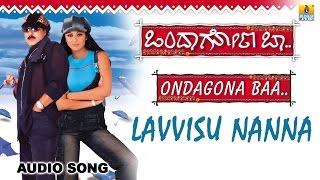 Lavvisu Nanna | Ondagona Baa Kannada Movie | Ravichandran, Shilpa Shetty