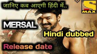 Mersal hindi dubbed full movie 2017 | release date related news ✔ | vijay | samanta |