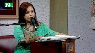 Aaj Sokaler Gaane | Episode 220 | Musical Program