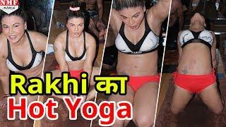 Yoga Day के मौके पर Rakhi Sawant के HOT Moves