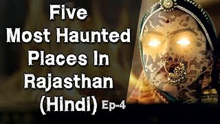 [NEW-हिन्दी] 5 Most Haunted Places In Rajasthan In Hindi   Rajasthan   Jaipur   Episode 4