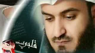 Sheikh meshary rashed alafasy.3gp