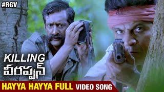 Killing Veerappan Telugu Songs | Hayya Hayya Full Video Song | RGV | Shivraj Kumar