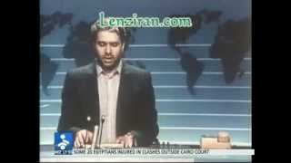 Footage of death of Ayatollah Khomeini  by Iranian television