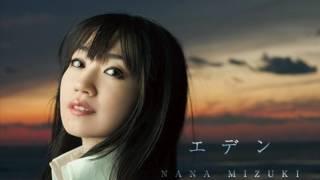 Discotheque Nana Misuki