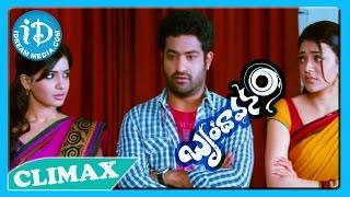 Jr N T R, Kajal Agarwal, Samantha Climax Scene - Brindavanam Movie