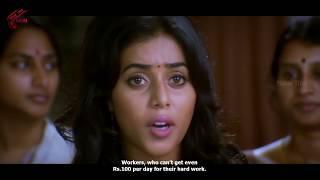 Kiss Scene Between Allari Naresh & Poorna    Seema Tapakai Movie