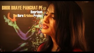 Bhor Bhaye Panghat Pe | REPRISED | The HARE KRISHNA PROJECT | Satyam Shivam Sundaram