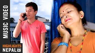 Aama Ma Ta Phase Pardesi Saharma | New Sad Dashain Song 2017/2074 | Gita Devi, Nabin Bhandari