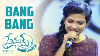 Actress Madonna Sebastian Sings Bang Bang Song @ Premam Movie Audio Launch   TFPC