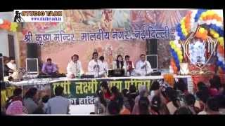 Kishori Kuch Aisa Intejaam Ho Jaye  Sandhya Dhingra  Live  Radha Rani Song  Full Song