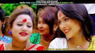 Ke Laijanu Chhara Lok Dohori Song 2016 | New Lok Dohori Song by Rajan Thakuri & Purnakala BC