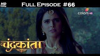 Chandrakanta - 10th February 2018 - चंद्रकांता - Full Episode