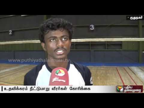 Financial trouble deters Virudhunagar athletes in Asian Beach Games