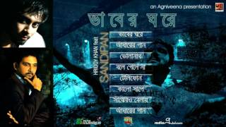 Bhaber Ghoray | Sandipan | Full Album | Audio Jukebox