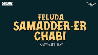 Sunday Suspense   Feluda   Samaddar-er Chaabi   Satyajit Ray   Mirchi 98.3