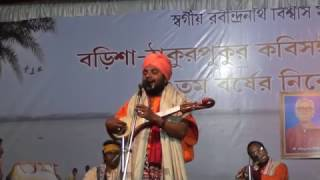 Goutam Das Baul -  ভুল  করেছি তোমায় ভালবেসে
