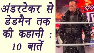 Undertaker retires from Wrestling; Here's 10 amazing facts of Deadman |  वनइंडिया हिंदी