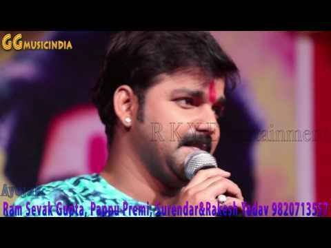 Xxx Mp4 भरी भीड़ में पवन सिंह ने गाया गाना Live Performance By Pavan Singh With Anchor Safik Rangrej 3gp Sex