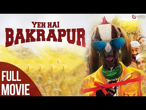 Xxx Mp4 New Hindi Full Movie 2017 Yeh Hai Bakrapur Comedy Movie Bollywood Full Movie 3gp Sex